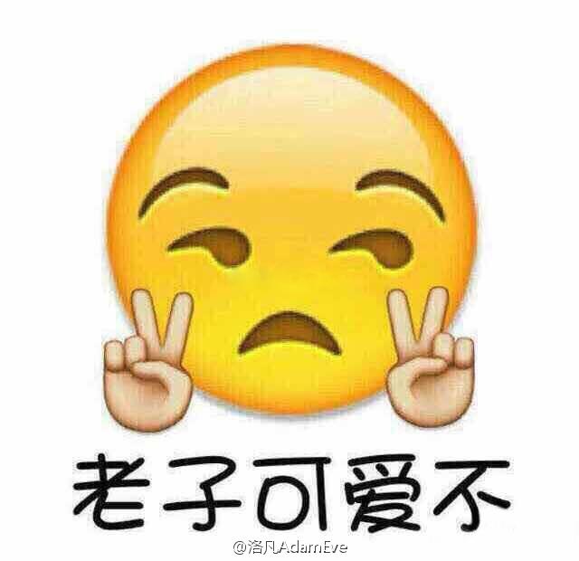 描述:QQ头像 QQ网名 QQ个性签名 QQ表情 QQ说说 QQ日志 Oicq88