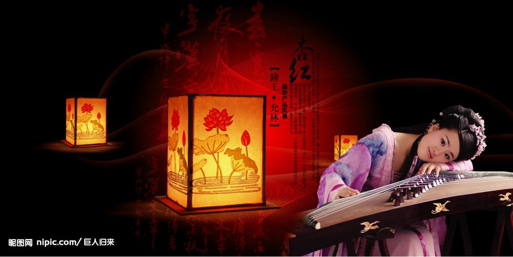 求一张图片:一个中国古代少女和一把褐色古筝
