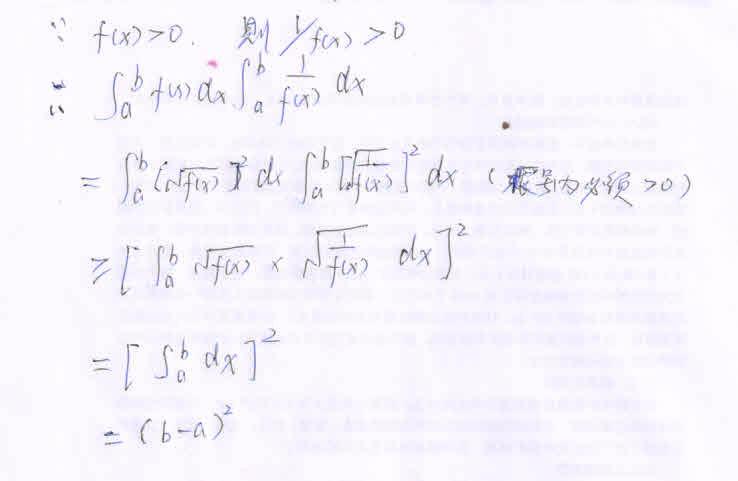 证明x~u a b dx