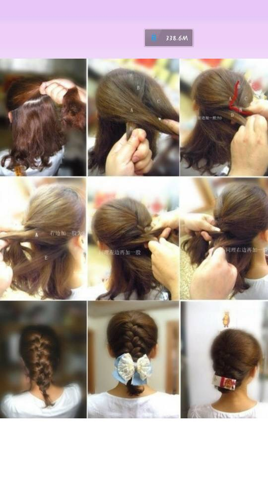 【图】12岁女孩长发简单编扎技图片