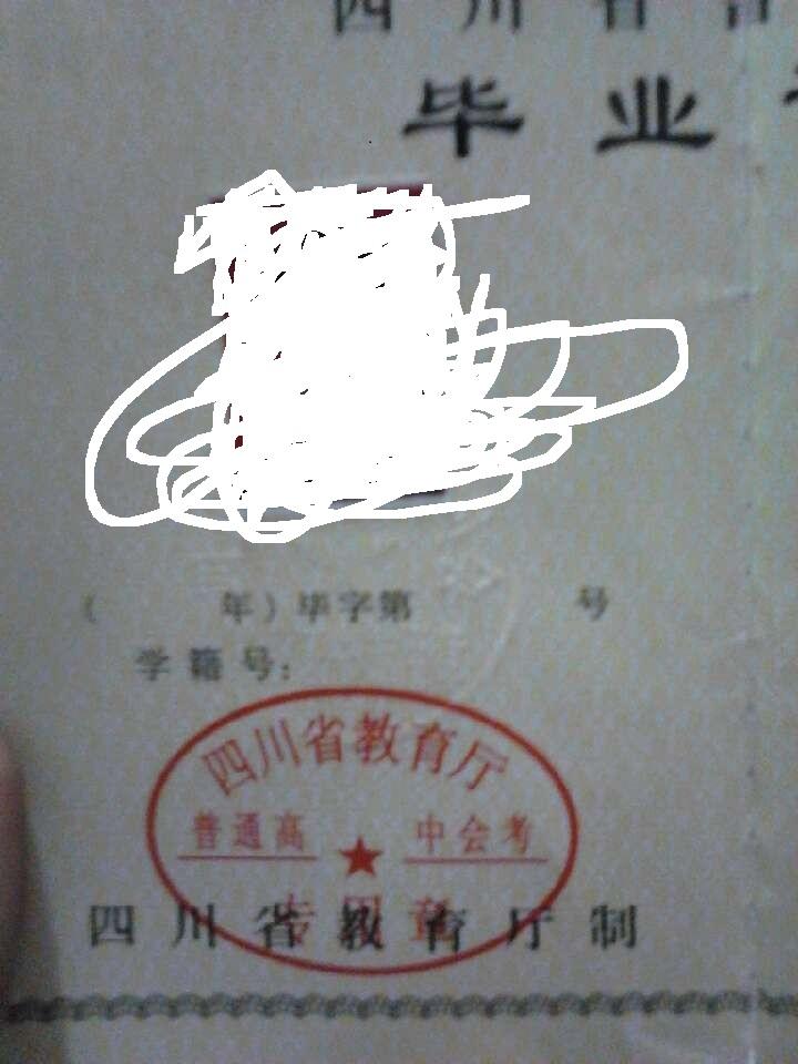 求2012河南省普通高中信息水平考试文明答案抄报所有题以及技术!讲学业手操作高中图片