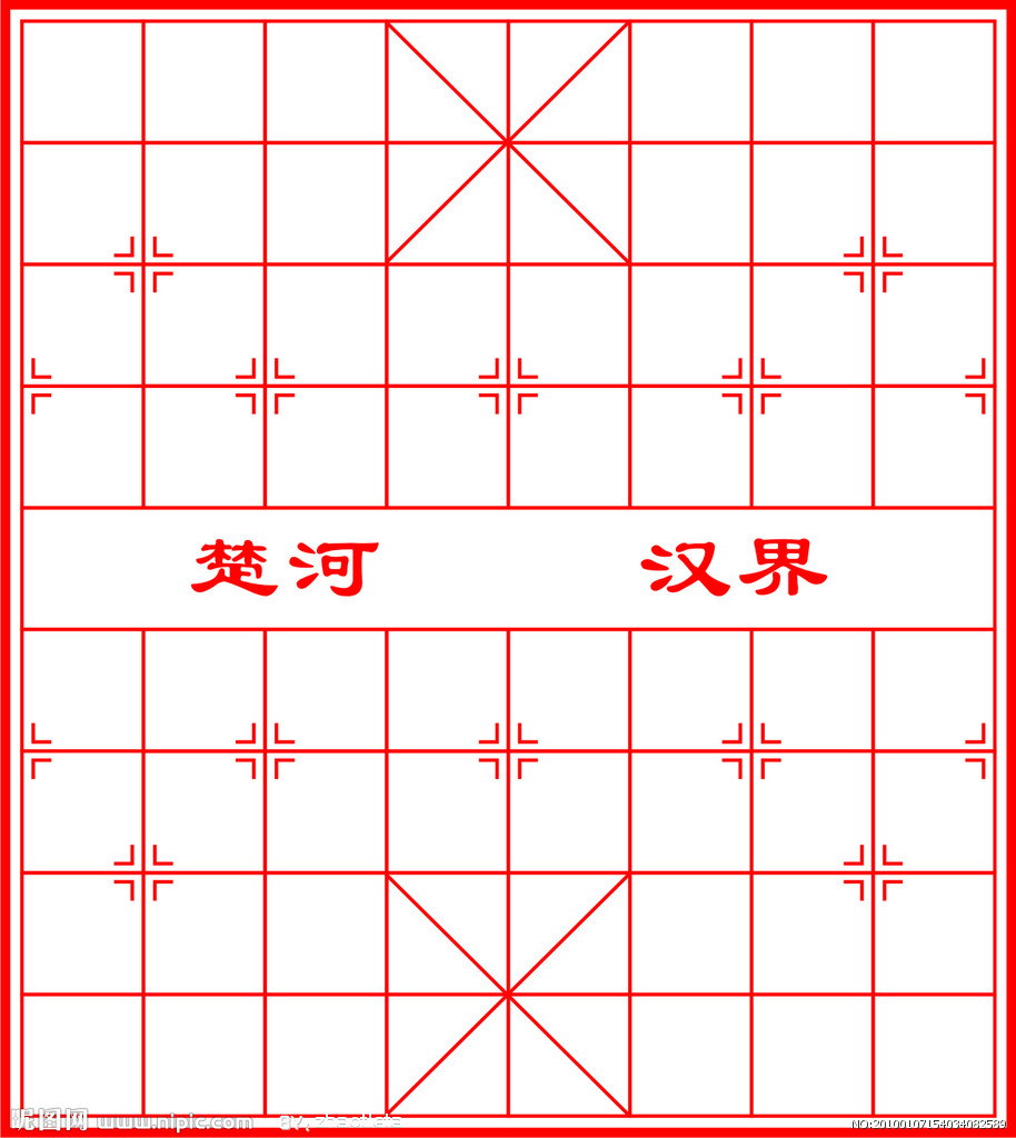 中国象棋棋盘在哪里下载?图片