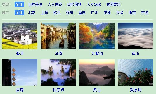 暑假中国哪里旅游好玩