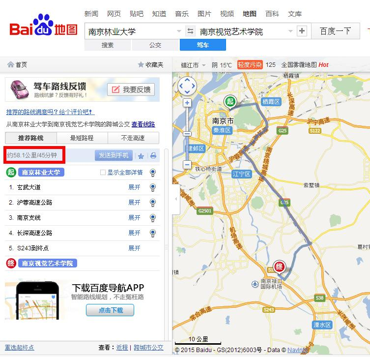 南京林业大学离南京视觉艺术学院多远图片
