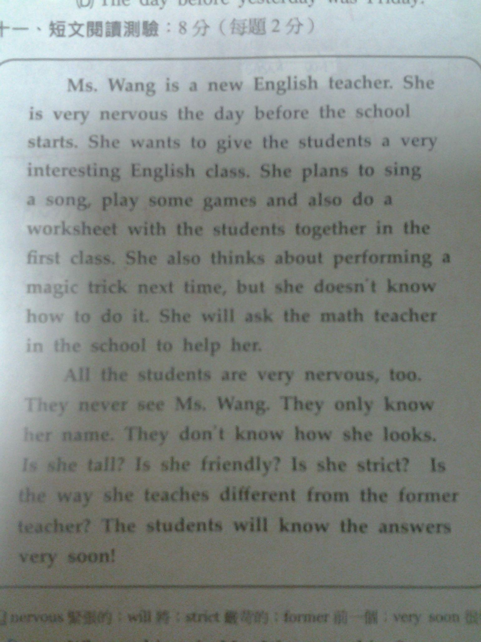 求一个英语翻译,因为涉及阅读,翻译出的两个意思会模糊选项,谢谢大神