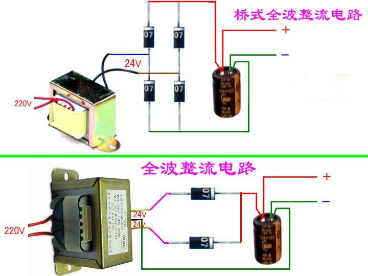 求帮画实物图的电路图-但我需要一个输出12v,1a的直流电源 求12v稳压图片