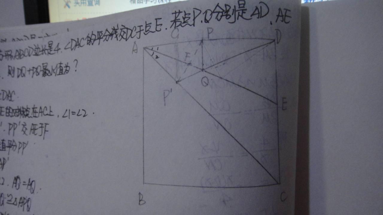 设计图1280_720装修消防设计图包含内容图片