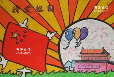 关于国庆节的来历,诗歌,诗词.还有关于国庆节的手抄报