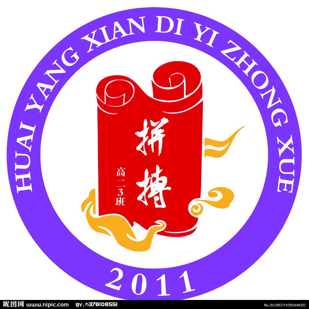 logo logo 标志 设计 图标 1024_1024图片