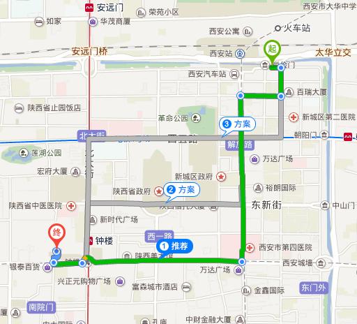 回民街离火车站有多远