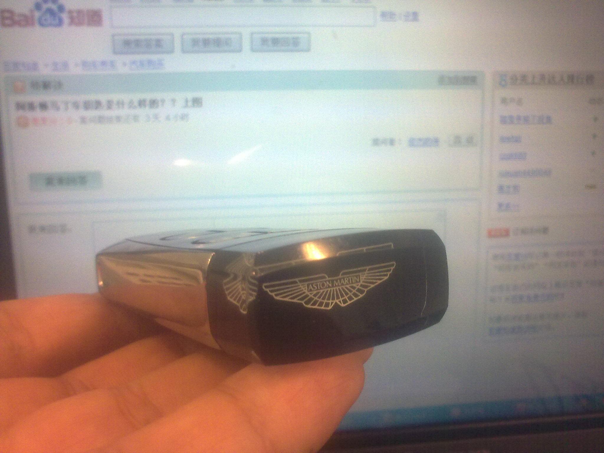 阿斯顿马丁车钥匙是什么样的 上图 高清图片