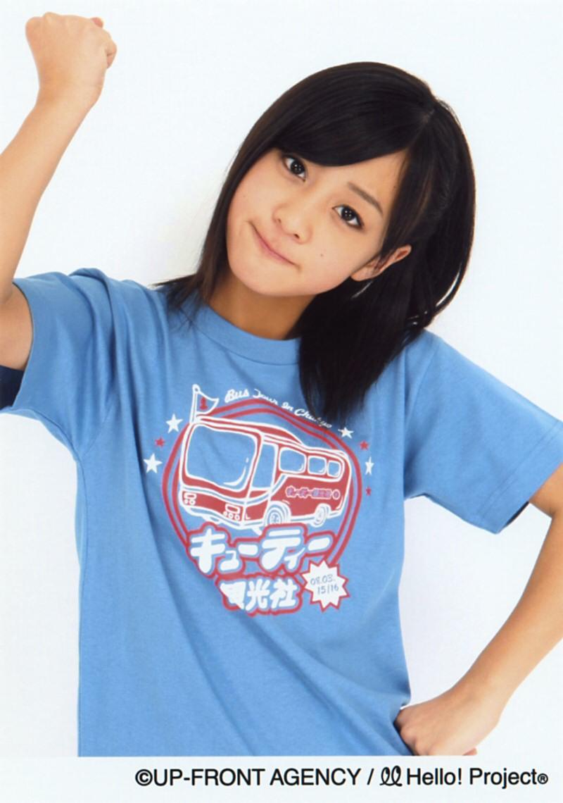 一个日本小童星重名