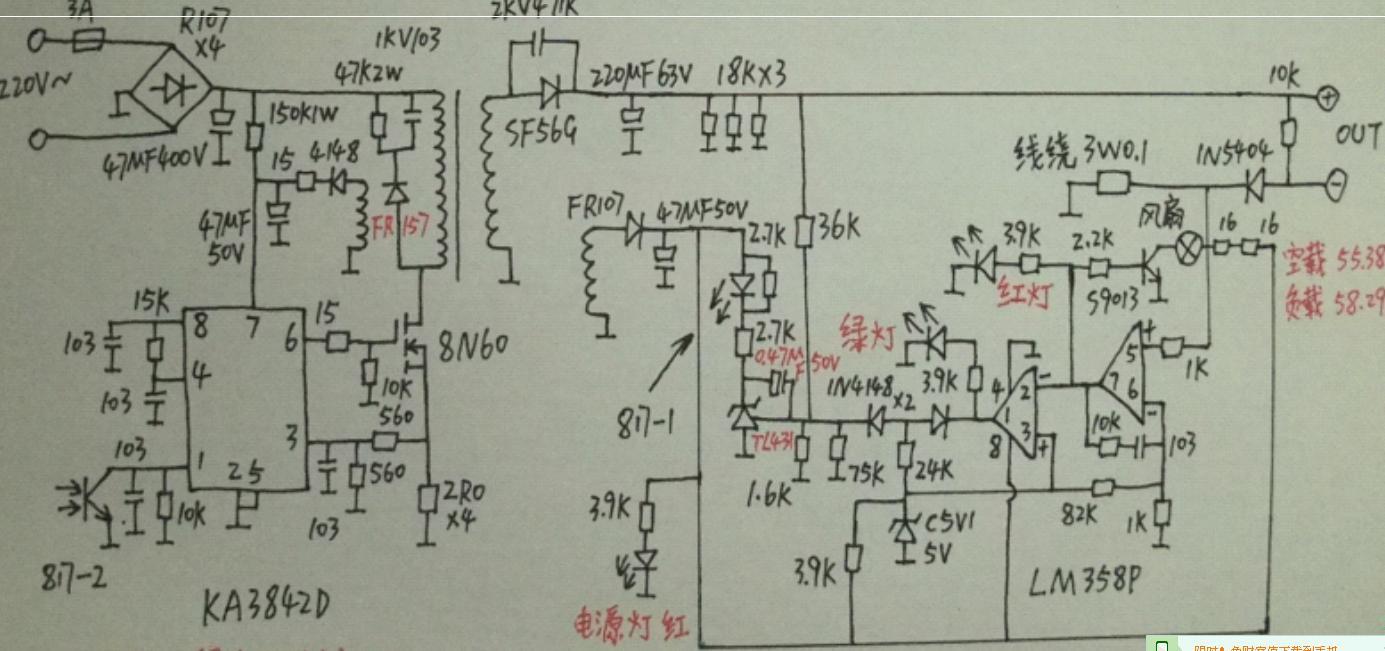 48v电动车充电器改12v充电器要改哪里?图片