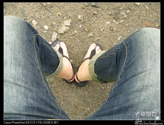 这是男人的脚还是女人的脚?