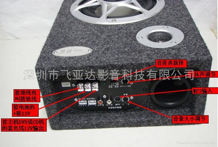 汽车低音炮接线图 低音炮接线 低音炮接线高清图片