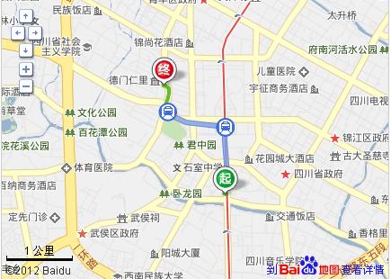 离成都火车站近的酒店