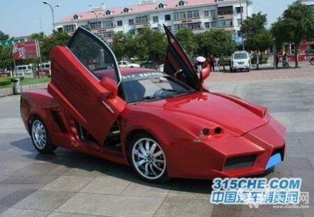 兰博基尼_真实七万元你可以买辆 兰博基尼   汽车内饰改装分高清图片