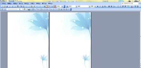 请问如何删除word空白页面里的背景图片?如下图图片