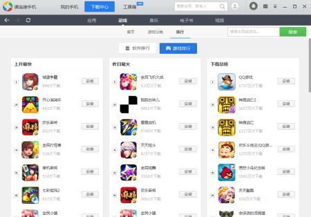 单机手机游戏_3D终极坦克之血战到底下载_手机单机游戏ga