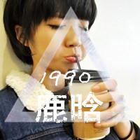 吴世勋鹿晗手镯图 exo鹿晗吴世勋血吻 吴世勋鹿晗头像带字