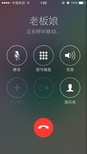 苹果4s手机通话界面忽然变成这样,第一张是问题,第二张是正常的图片