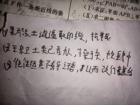 经典文言文句子翻译_把文言文中划线的句子翻译成现代汉语8分⑴