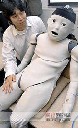 是日本科学家发明儿童机器人