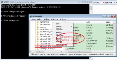 21新破解补丁1620111221