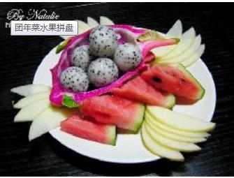 水果拼盘如何做图片
