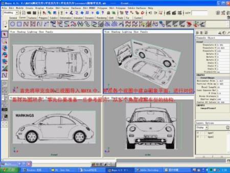 maya甲壳虫汽车 建模 高清图片