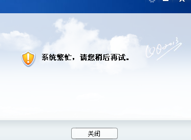 qq业务冻结解除网址_手机开通的q业务冻结了,解冻收不到验证码,怎么联系腾讯人工客服关闭