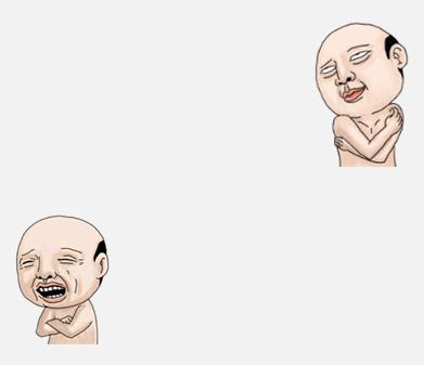 微信表情包可爱图片