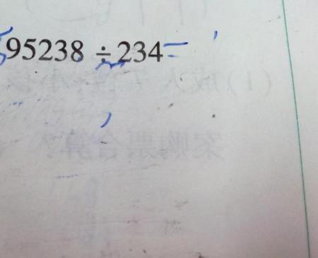 除法算式.图片