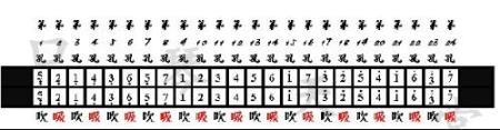 28孔重音口琴音阶图图片