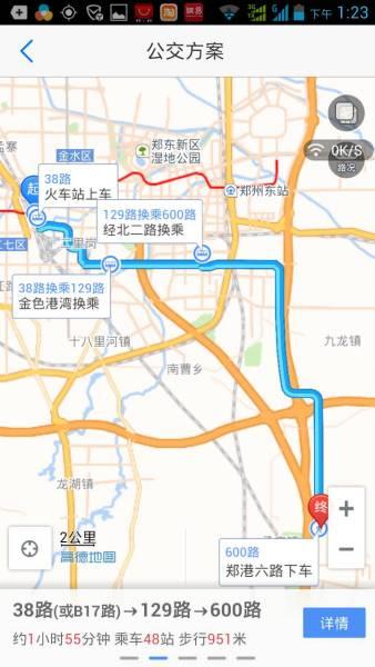 州火车站怎么去新郑富士康啊图片
