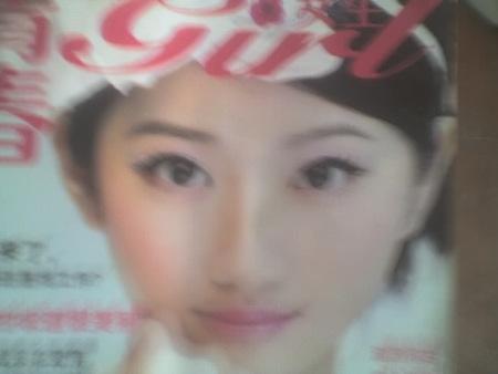 本美女电影123