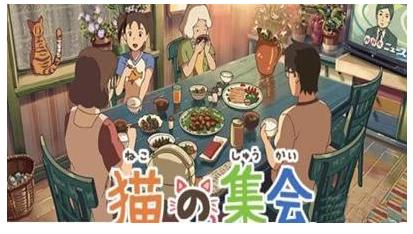 请问这是哪部日本动漫电影?