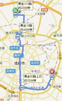 从大丰镇到成都火车东站则怎么坐公交车图片