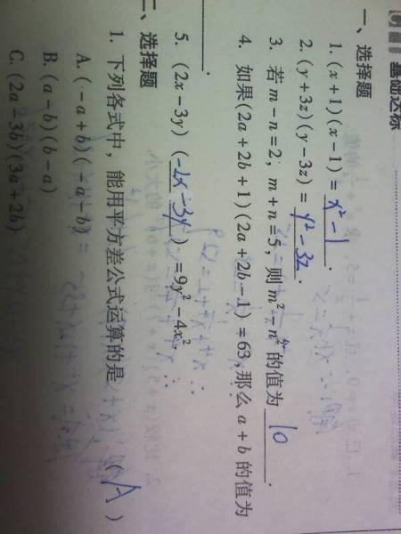 ?_精彩回答   摯愛小慧lx4 2014-11-28 優質解答快捷髱猼pw47