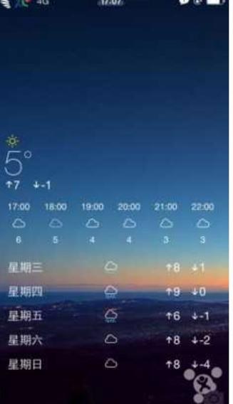 iphone5s怎么把天气显示在锁屏界面上.图片