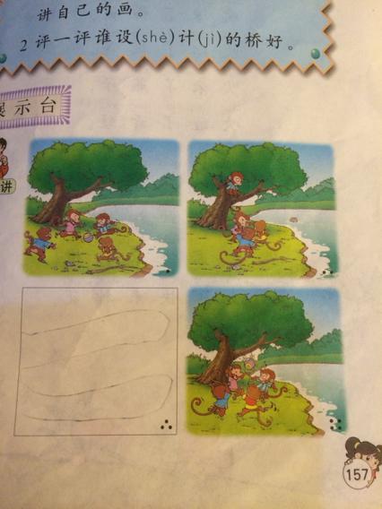 小学一年级语文看图写话-一年级语文看图写话