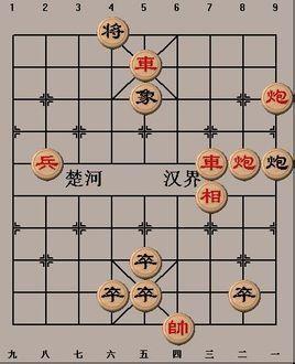 求破解街头象棋残局2局,如图