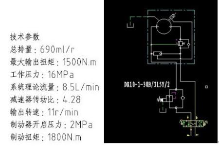 液压回路问题图片