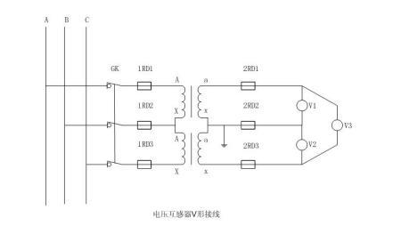 两台单相电压互感器接成vv形接线,可测量各种线电压图片