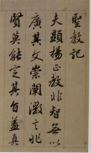 青铜文学创作�_璋佽兘嫒龝璇戞垚鏂囧枃瀛 ?枃瀛 ?