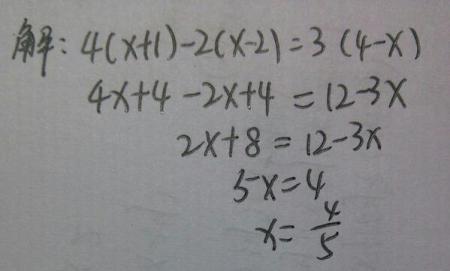 求七年级上册数学书人教版2012年新版课后习题所有答案图片