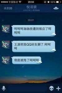 倪羽裳王源_倪羽裳强吻王源视频_倪羽裳_王 ...