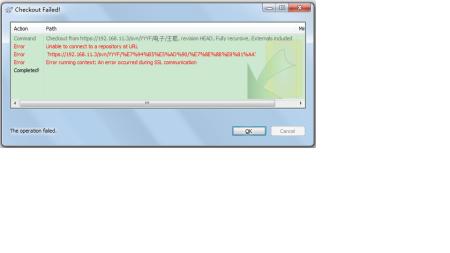 svn客户端无法从服务器上传下载文件