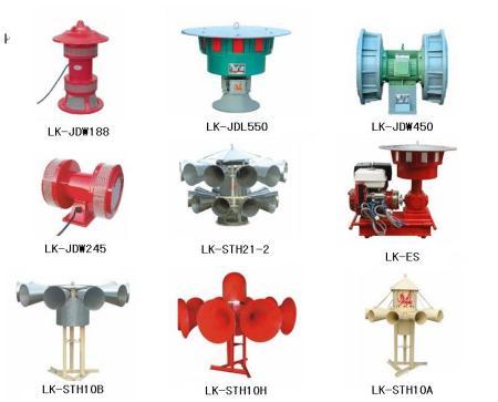 电动防空警报器参考资料及生产厂家