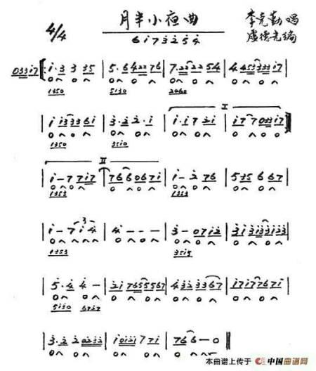 月半小夜曲无旋律钢琴伴奏 简谱